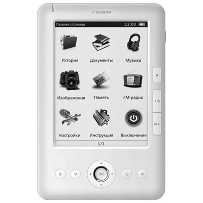 Digma e600 White 2GB