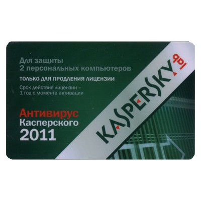 Kaspersky Anti-Virus 2011 Russian Edition KL1137ROBFR