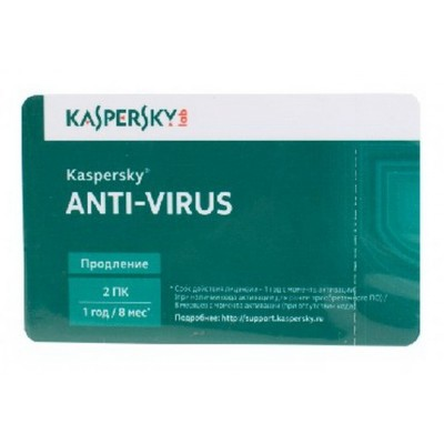 Kaspersky Anti-Virus 2014 Russian Edition KL1154ROBFR