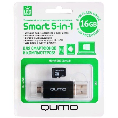Qumo 16GB Smart 5-in-1 Class 10 QM16GUD-Duo88-b