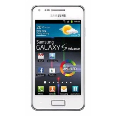 Samsung Galaxy S Advance GT-I9070RWASER