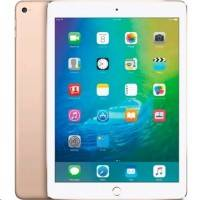 Apple iPad Pro 12.9 32Gb Wi-Fi ML0H2RU-A