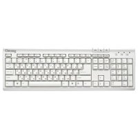 Chicony KB-9810 White