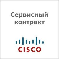 Cisco CON-SNT-A45K8