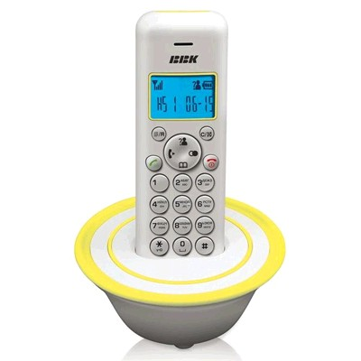 BBK BKD-815RU White/Yellow