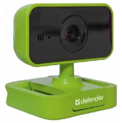 Defender C-2535 HD Green