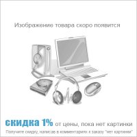Марзаны Fellowes FS-5411501