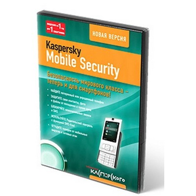 Kaspersky Mobile Security 8.0 Russian Edition. 1-PDA 1 year Base DVD box KL1028RXAFS