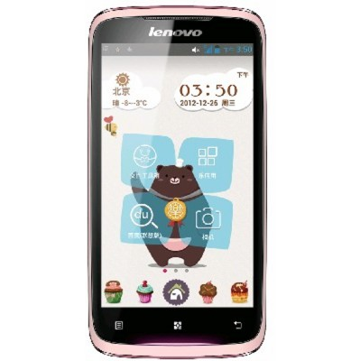 Lenovo IdeaPhone A356 Pink