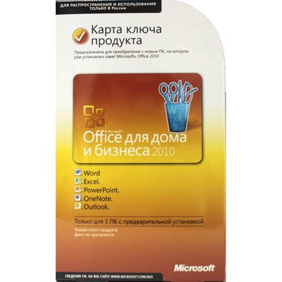 Microsoft Office Home and Student 2010 79G-02537