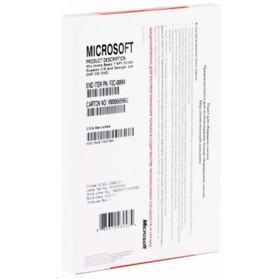 Microsoft Windows 7 Home Basic F2C-00884-D