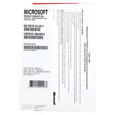 Microsoft Windows 7 Ultimate GLC-00717