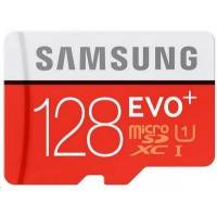 Samsung 128GB MB-MC128DA-RU